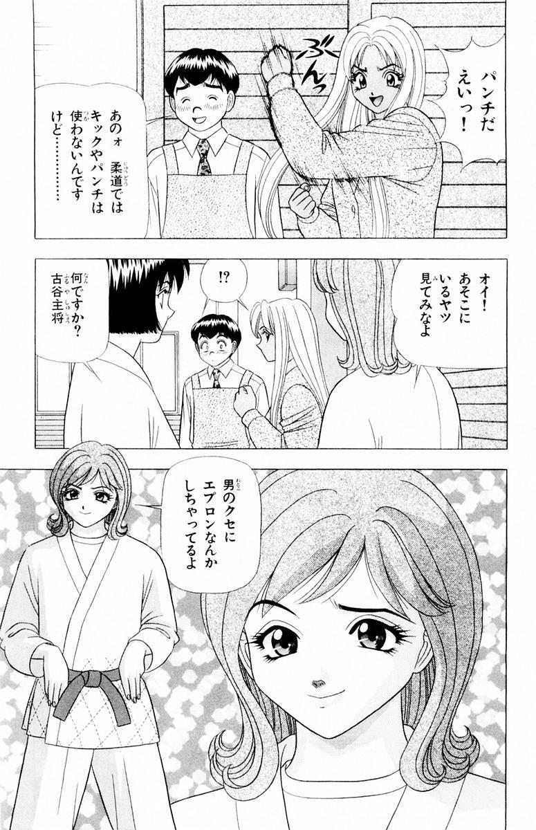 Tameshita Girl Vol 4 162