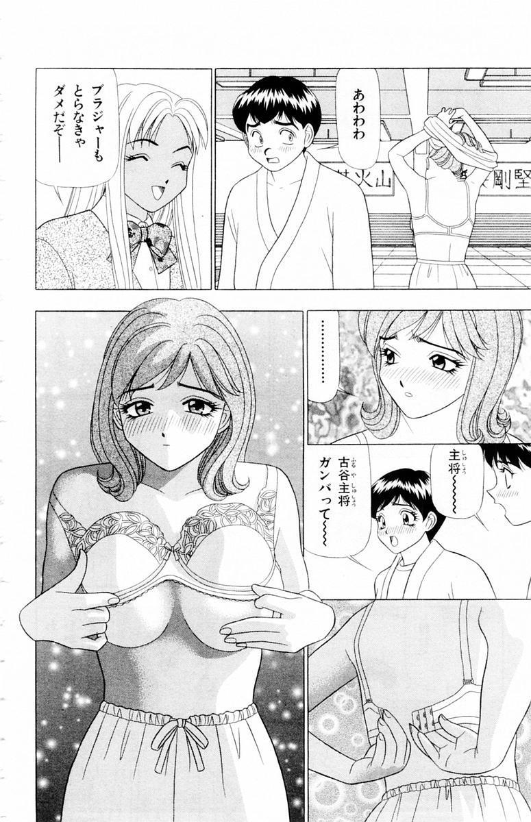 Tameshita Girl Vol 4 169