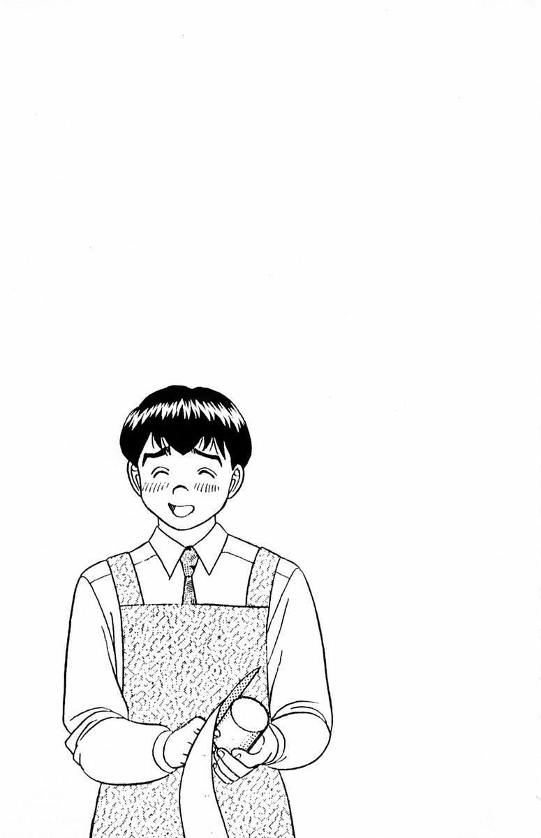 Tameshita Girl Vol 4 186