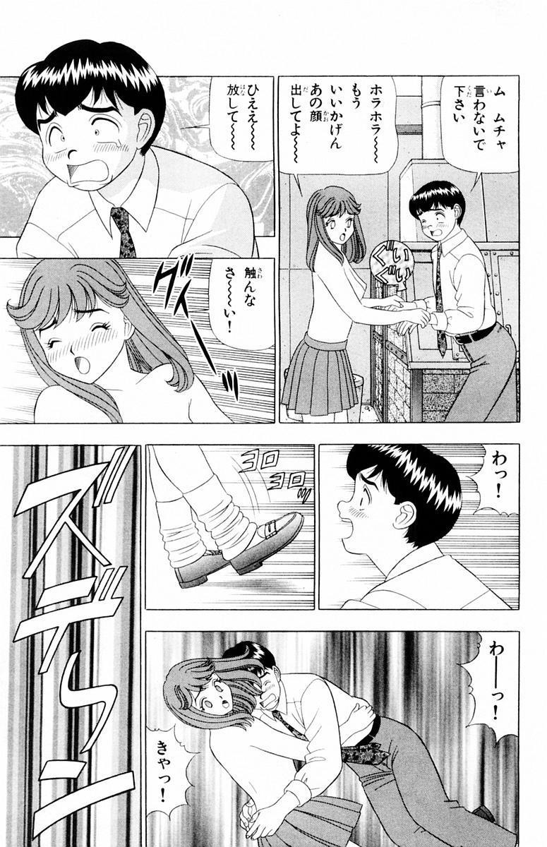 Tameshita Girl Vol 4 50