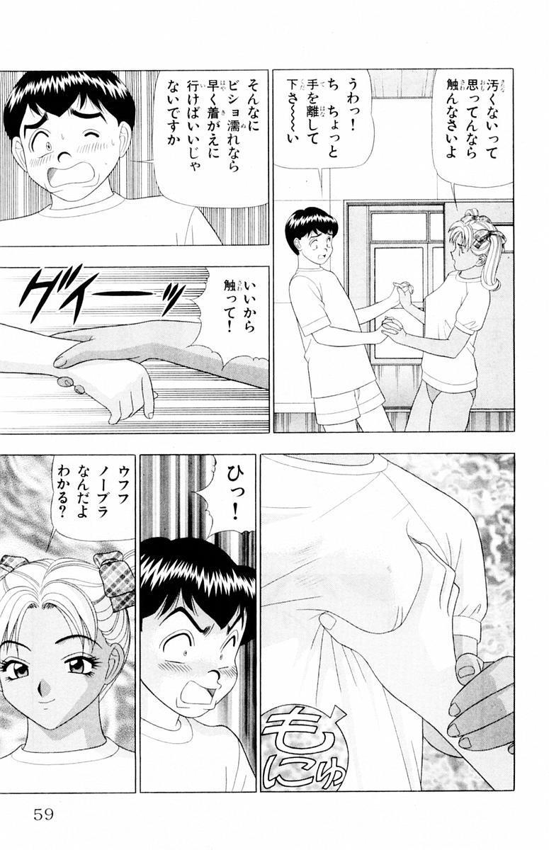 Tameshita Girl Vol 4 58