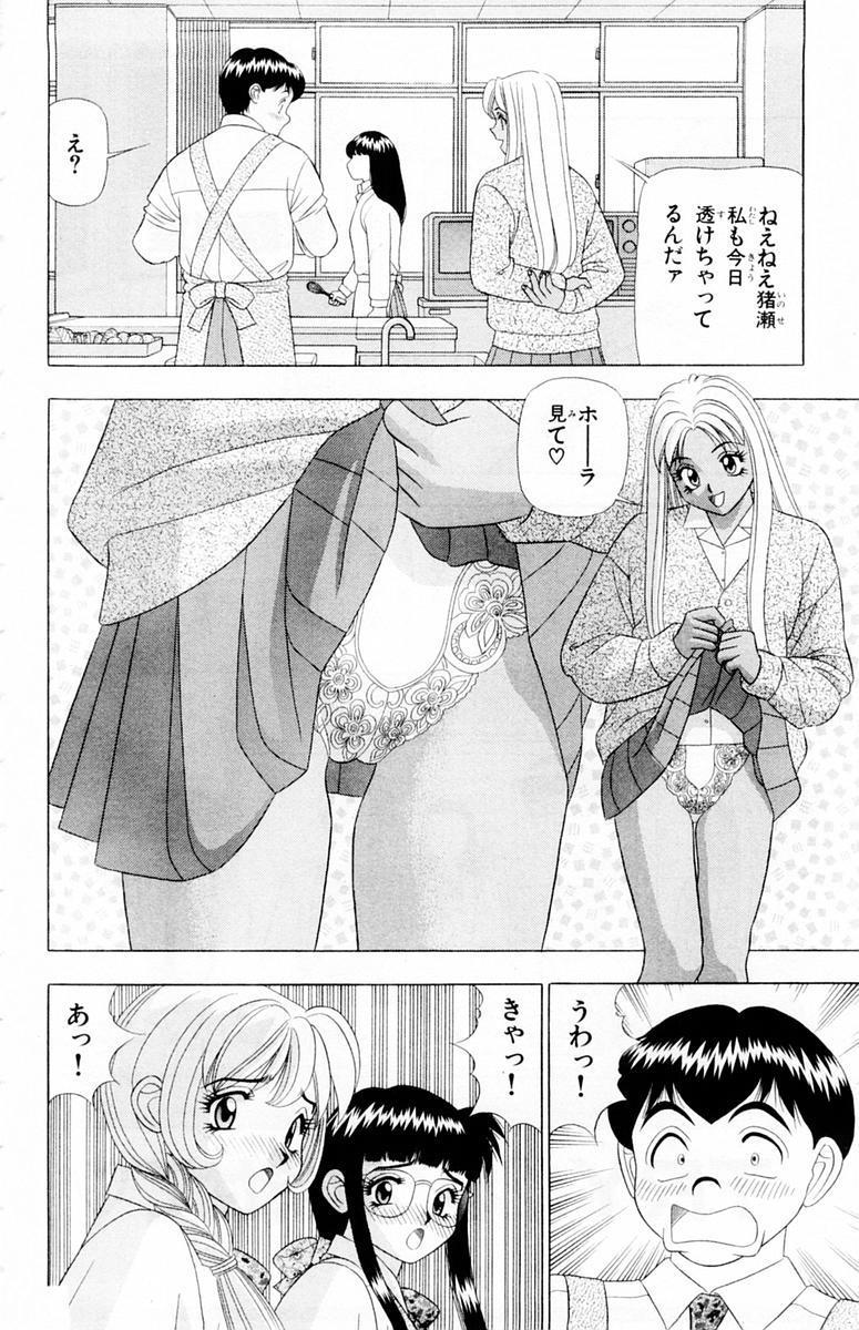 Tameshita Girl Vol 4 5