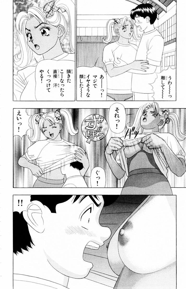Tameshita Girl Vol 4 59