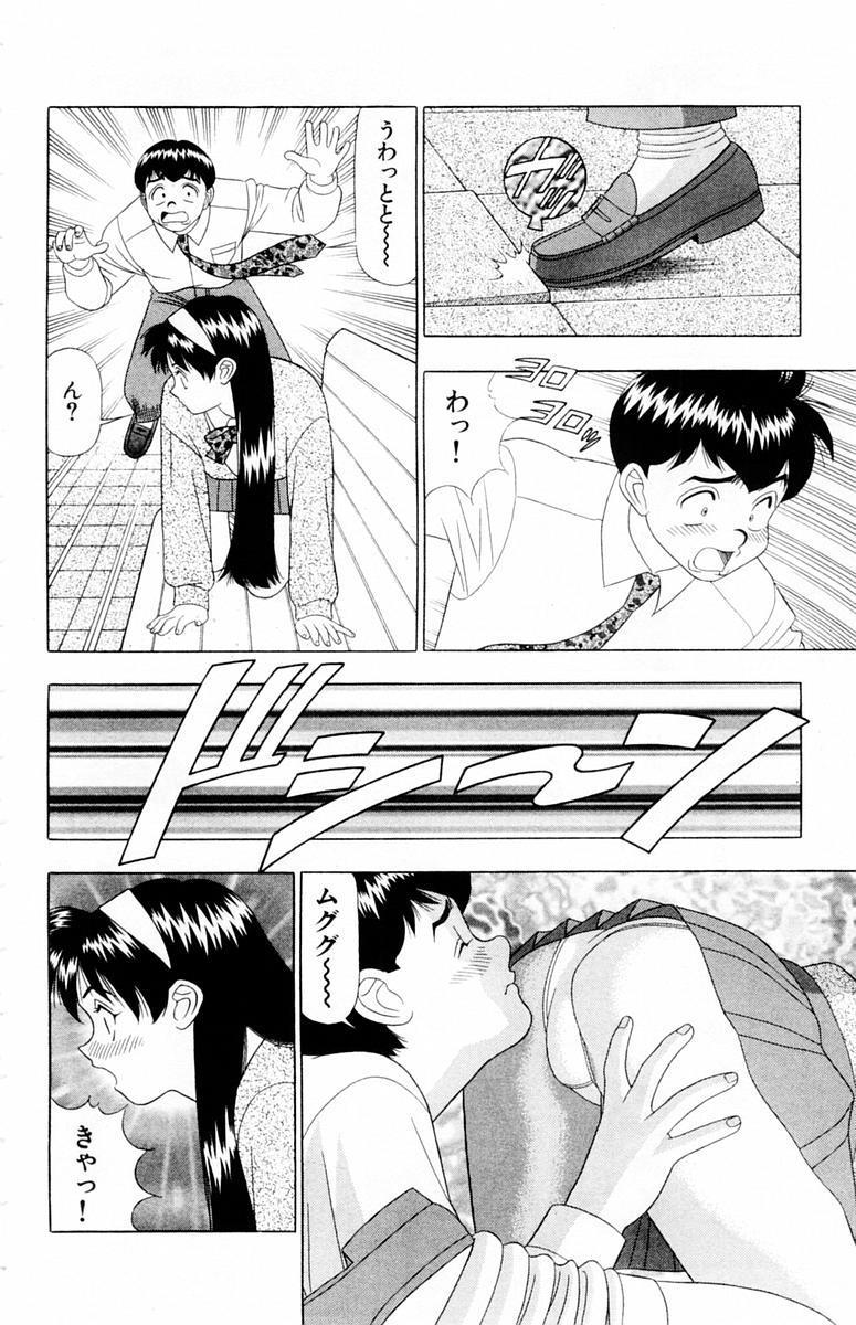 Tameshita Girl Vol 4 67
