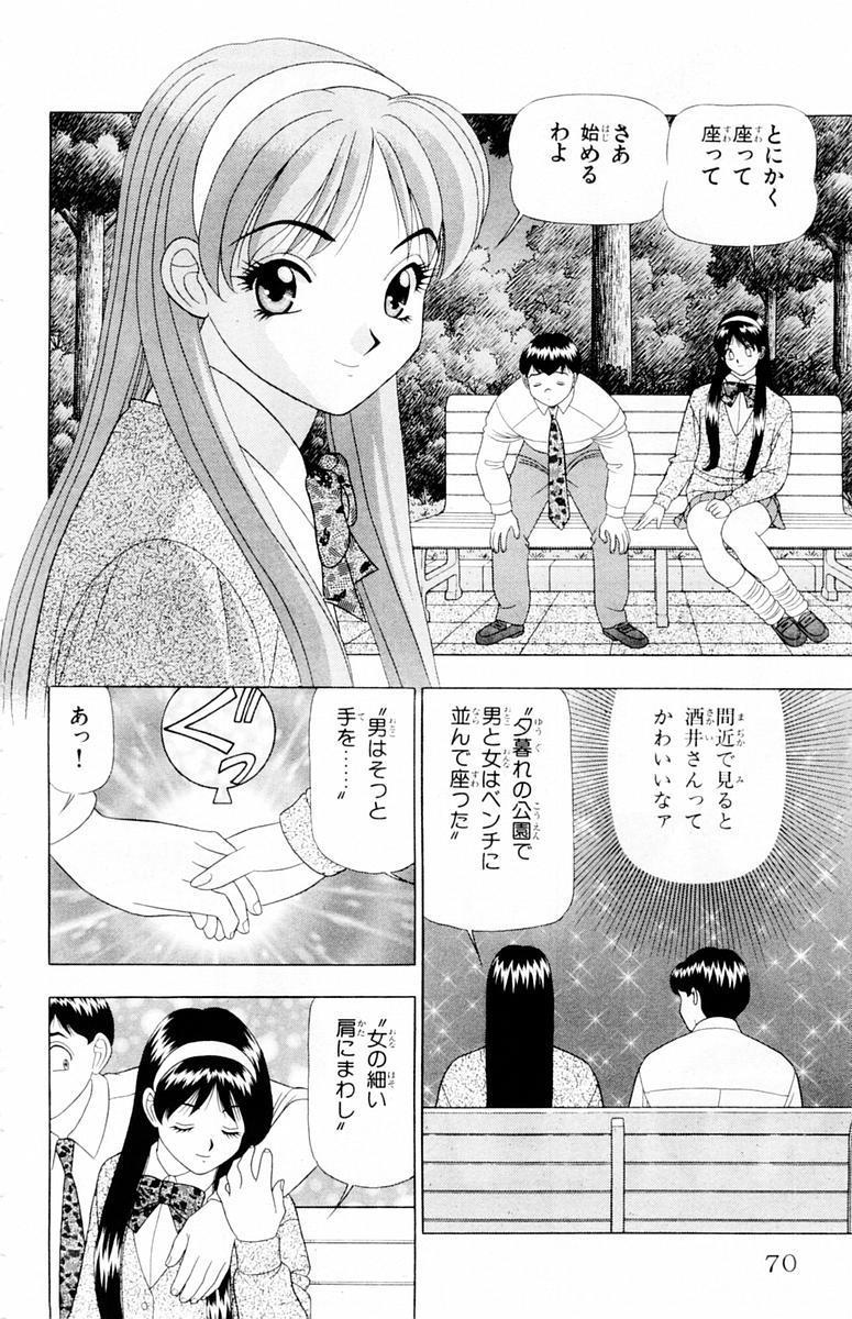 Tameshita Girl Vol 4 69