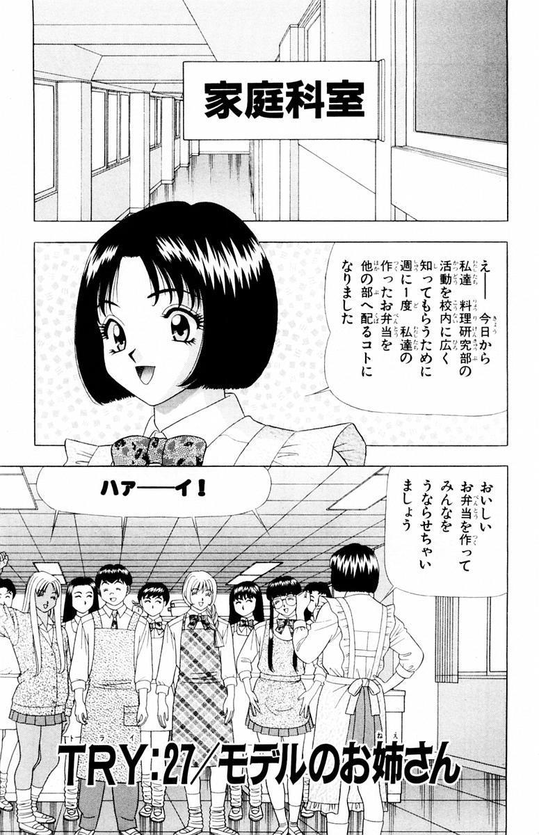 Tameshita Girl Vol 4 82