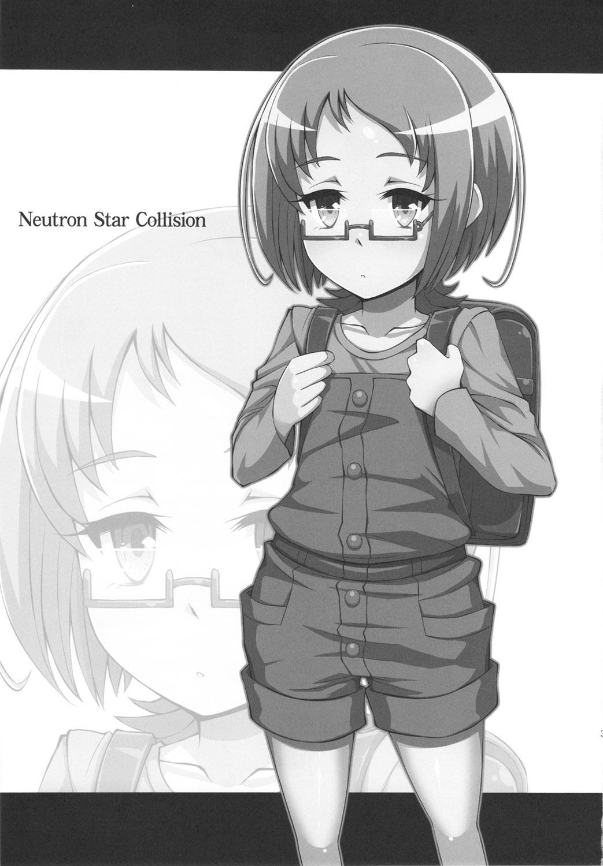 Neutron Star Collision 1