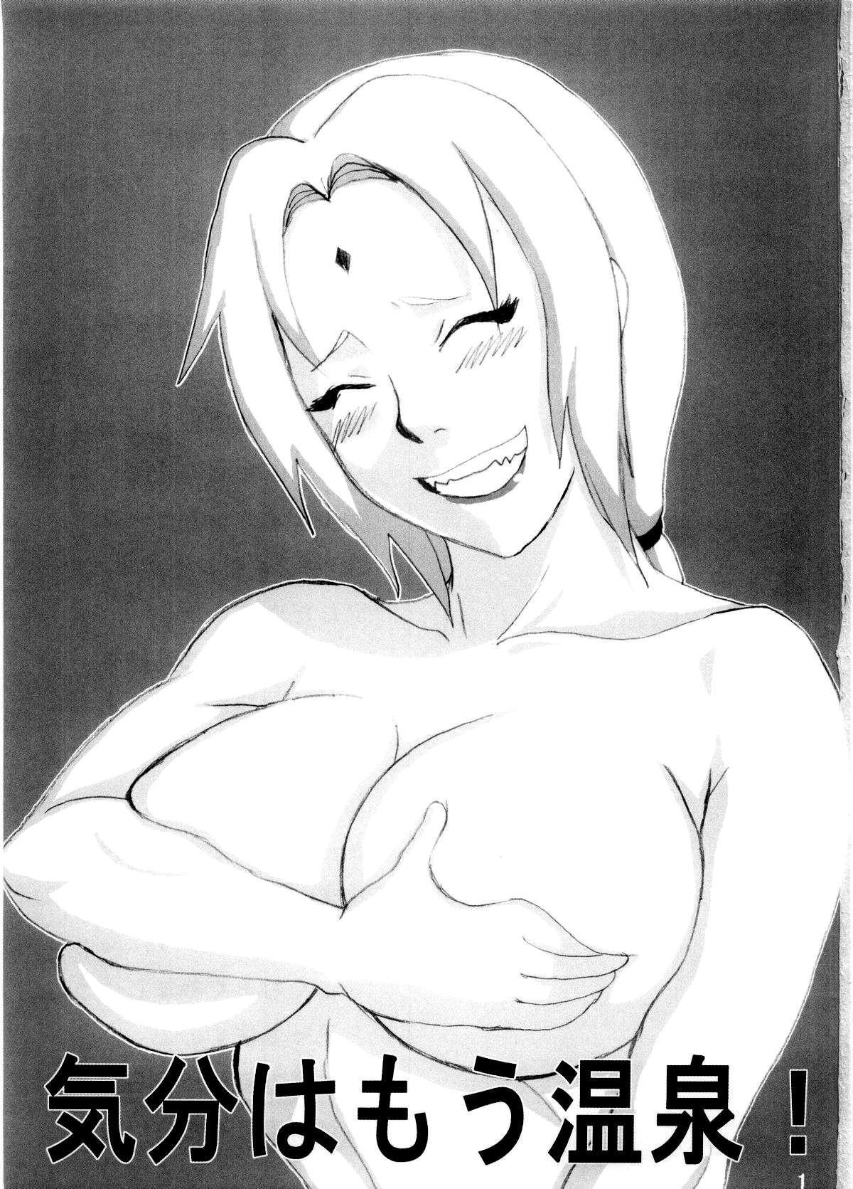 Kibun wa mou Onsen   Feels like Hot Springs 1