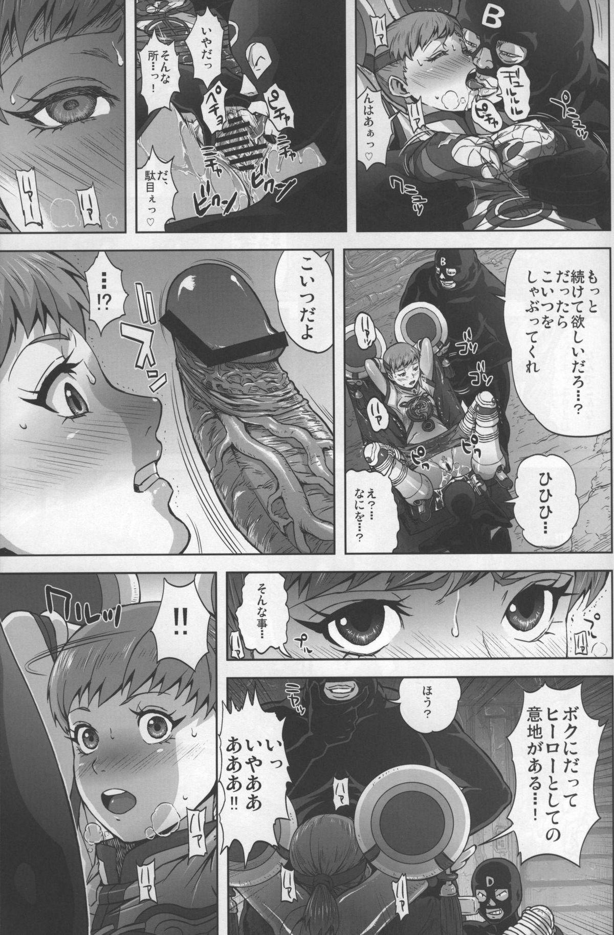 DRAGON & ROSE 9