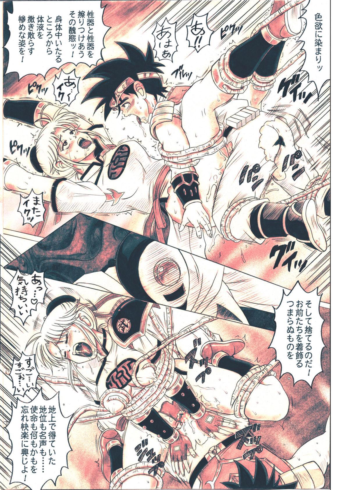 [Cyclone (Reizei, Izumi)] STAR TAC IDO ~Youkuso Haja no Doukutsu he~ Chuuhen Download edition (Dragon Warrior: Dai's Great Adventure) [Digital] 106