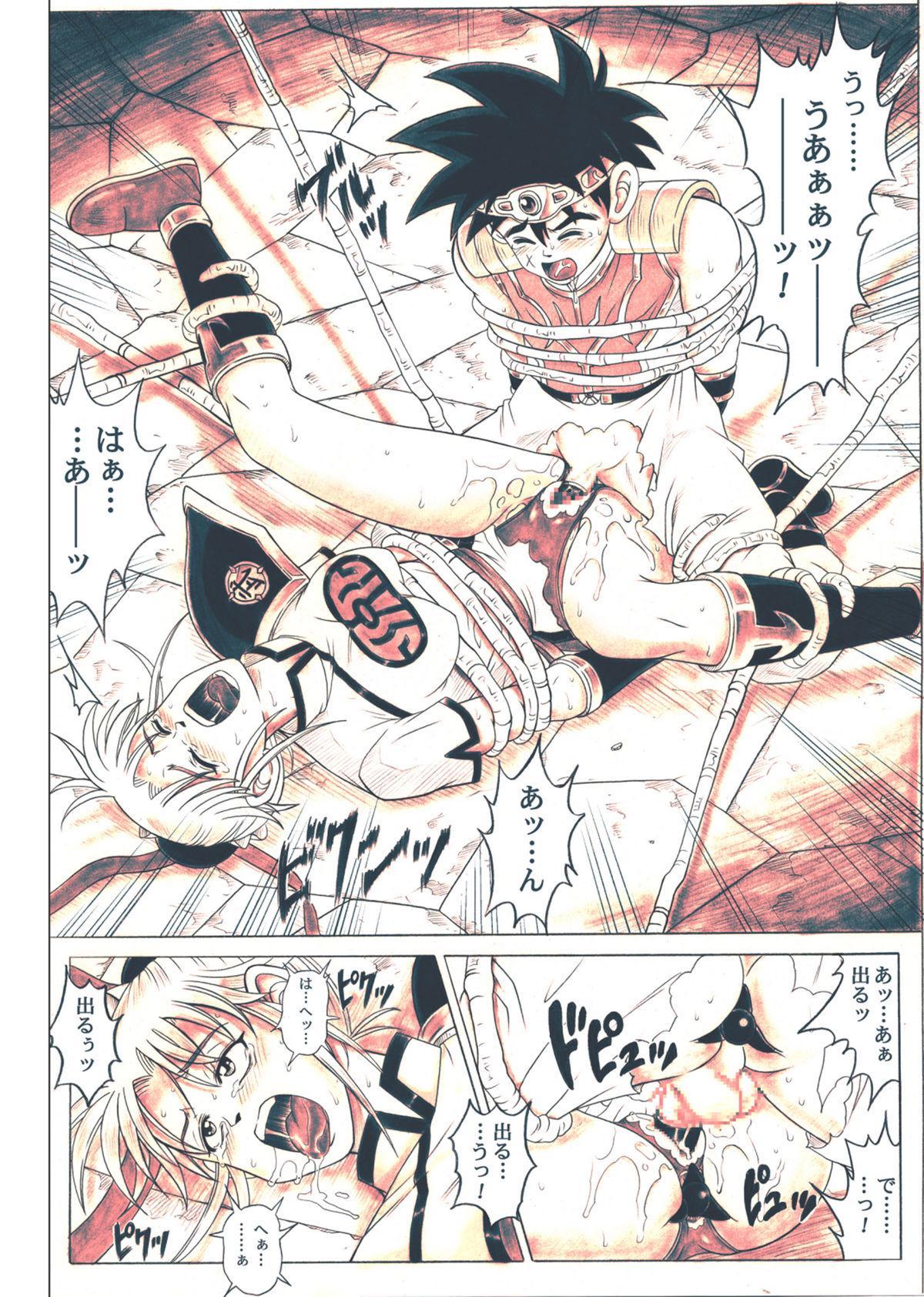 [Cyclone (Reizei, Izumi)] STAR TAC IDO ~Youkuso Haja no Doukutsu he~ Chuuhen Download edition (Dragon Warrior: Dai's Great Adventure) [Digital] 111