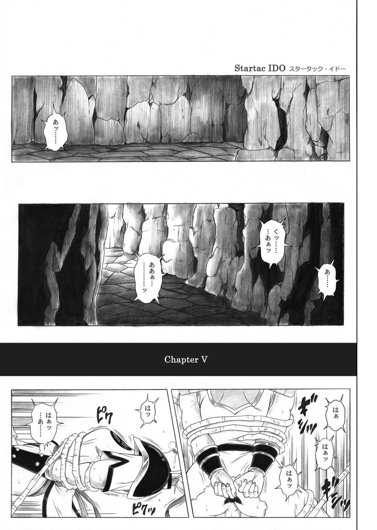 [Cyclone (Reizei, Izumi)] STAR TAC IDO ~Youkuso Haja no Doukutsu he~ Chuuhen Download edition (Dragon Warrior: Dai's Great Adventure) [Digital] 36