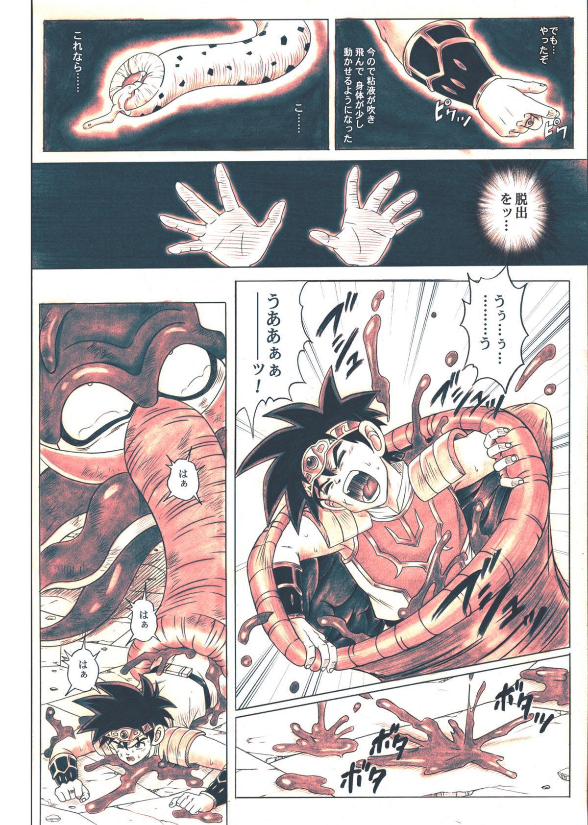 [Cyclone (Reizei, Izumi)] STAR TAC IDO ~Youkuso Haja no Doukutsu he~ Chuuhen Download edition (Dragon Warrior: Dai's Great Adventure) [Digital] 89