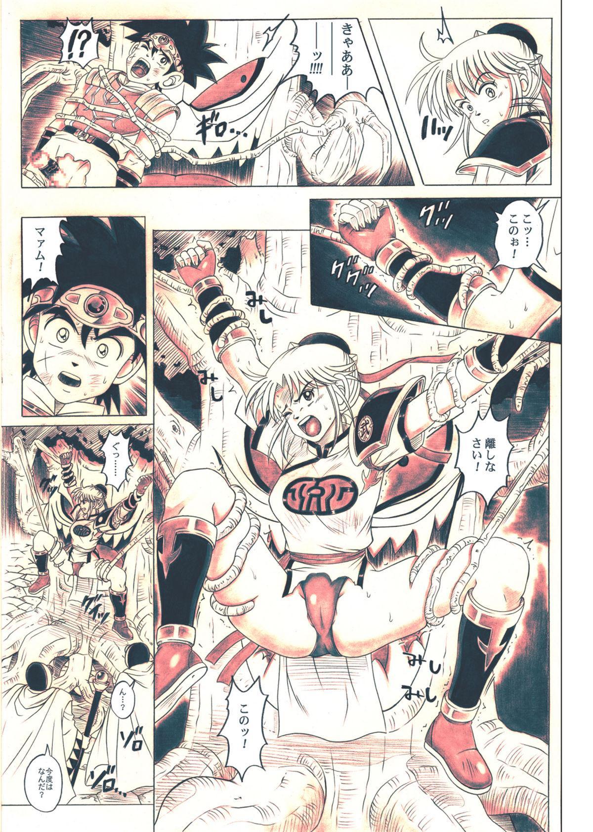 [Cyclone (Reizei, Izumi)] STAR TAC IDO ~Youkuso Haja no Doukutsu he~ Chuuhen Download edition (Dragon Warrior: Dai's Great Adventure) [Digital] 98