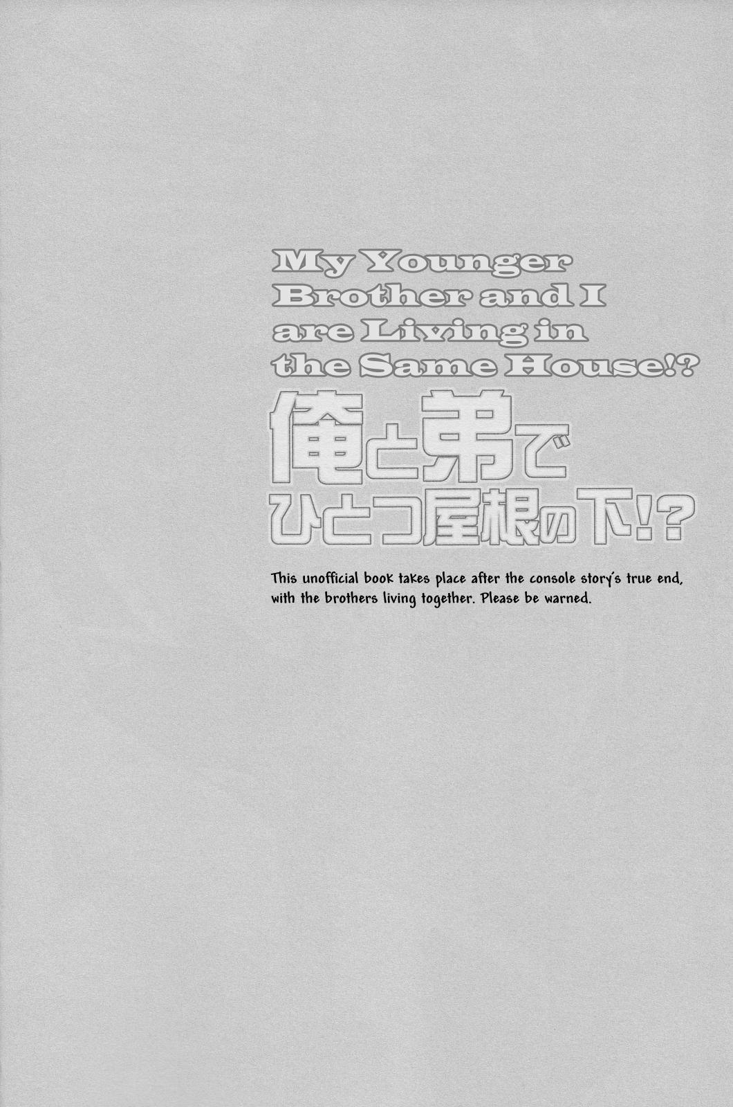 Ore to Otouto de Hitotsu Yane no Shita!? 2