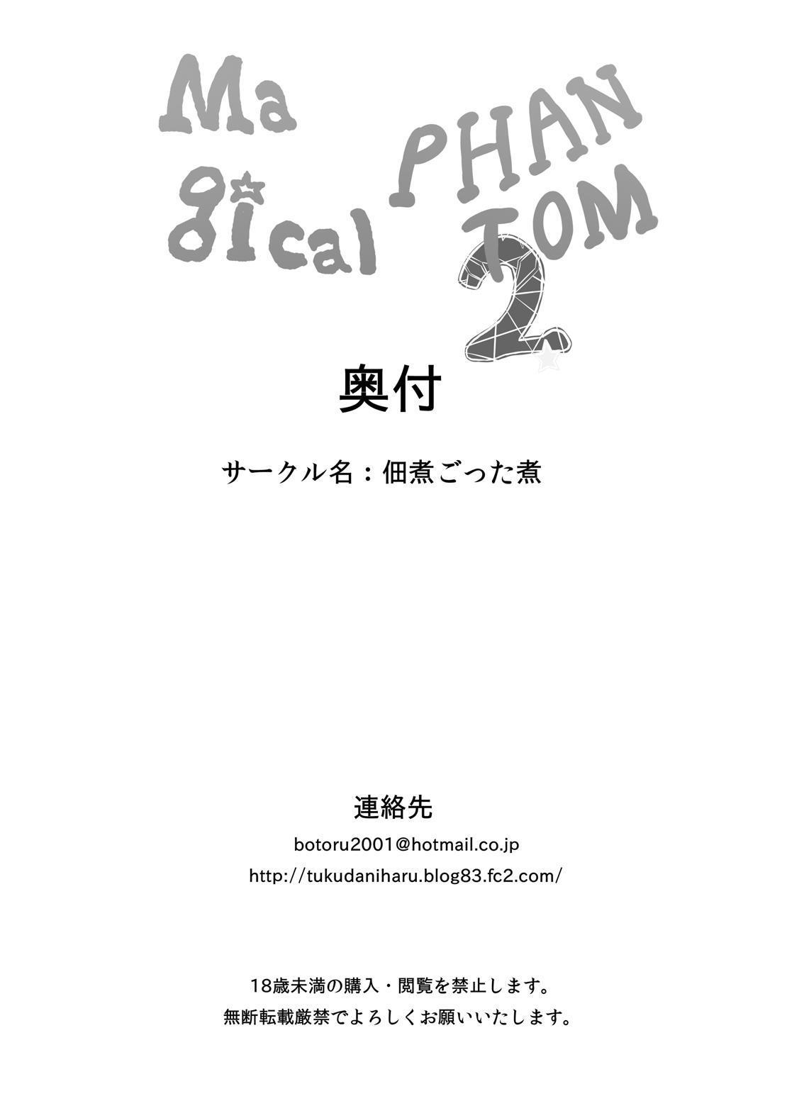 MagicalPHANTOM2 27