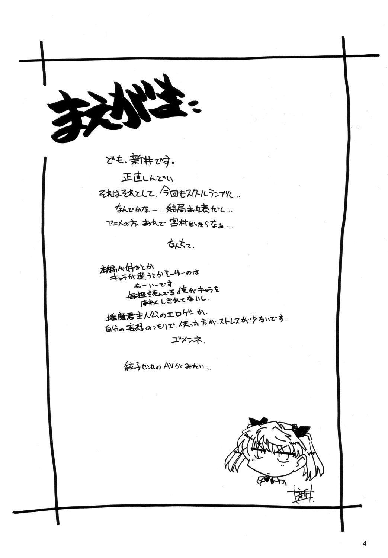 Benkyou no Jikan |  Study Time 2