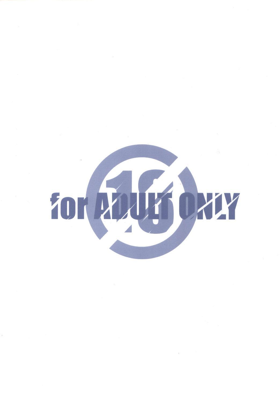 Benkyou no Jikan |  Study Time 41