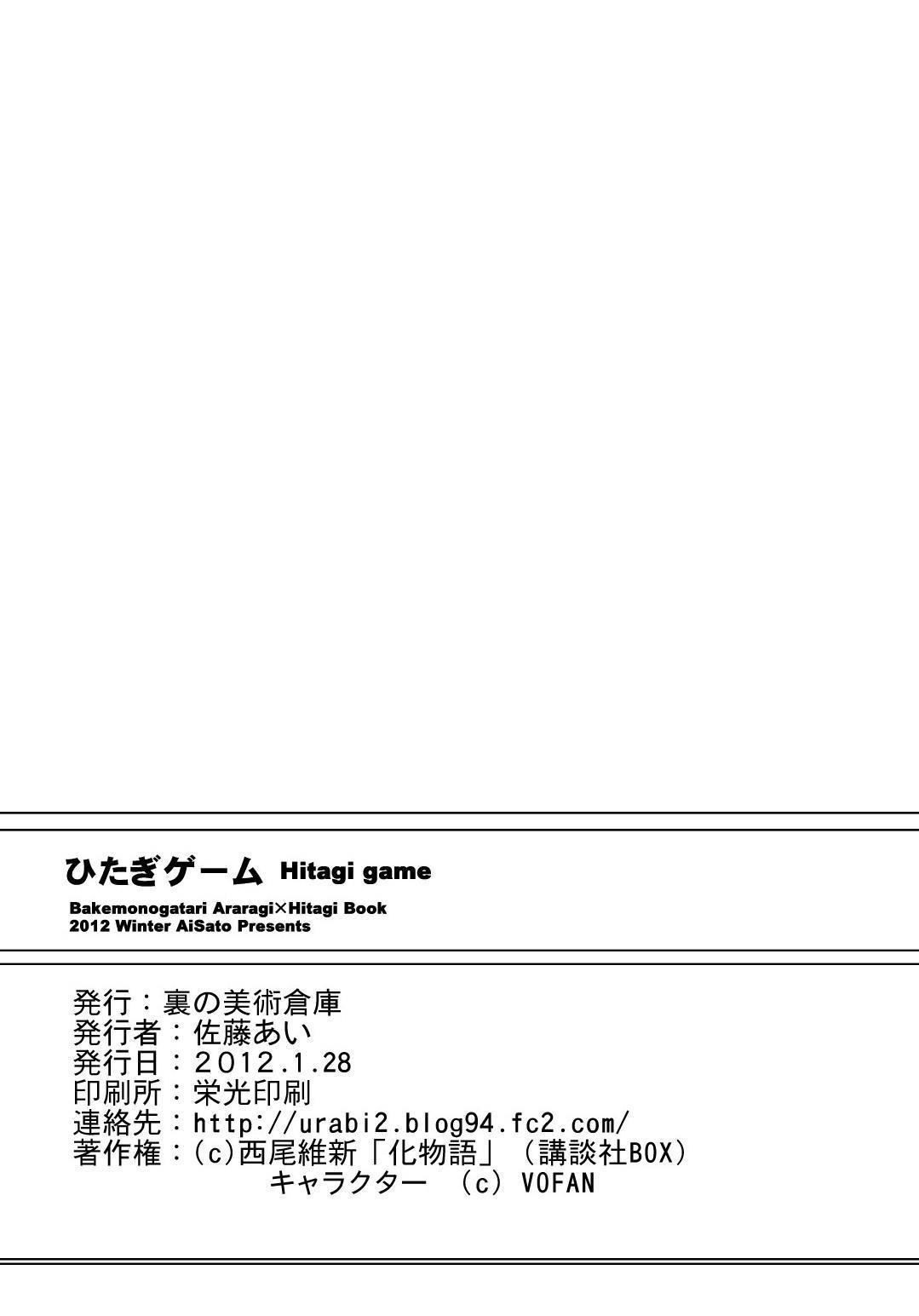 Hitagi Game 16