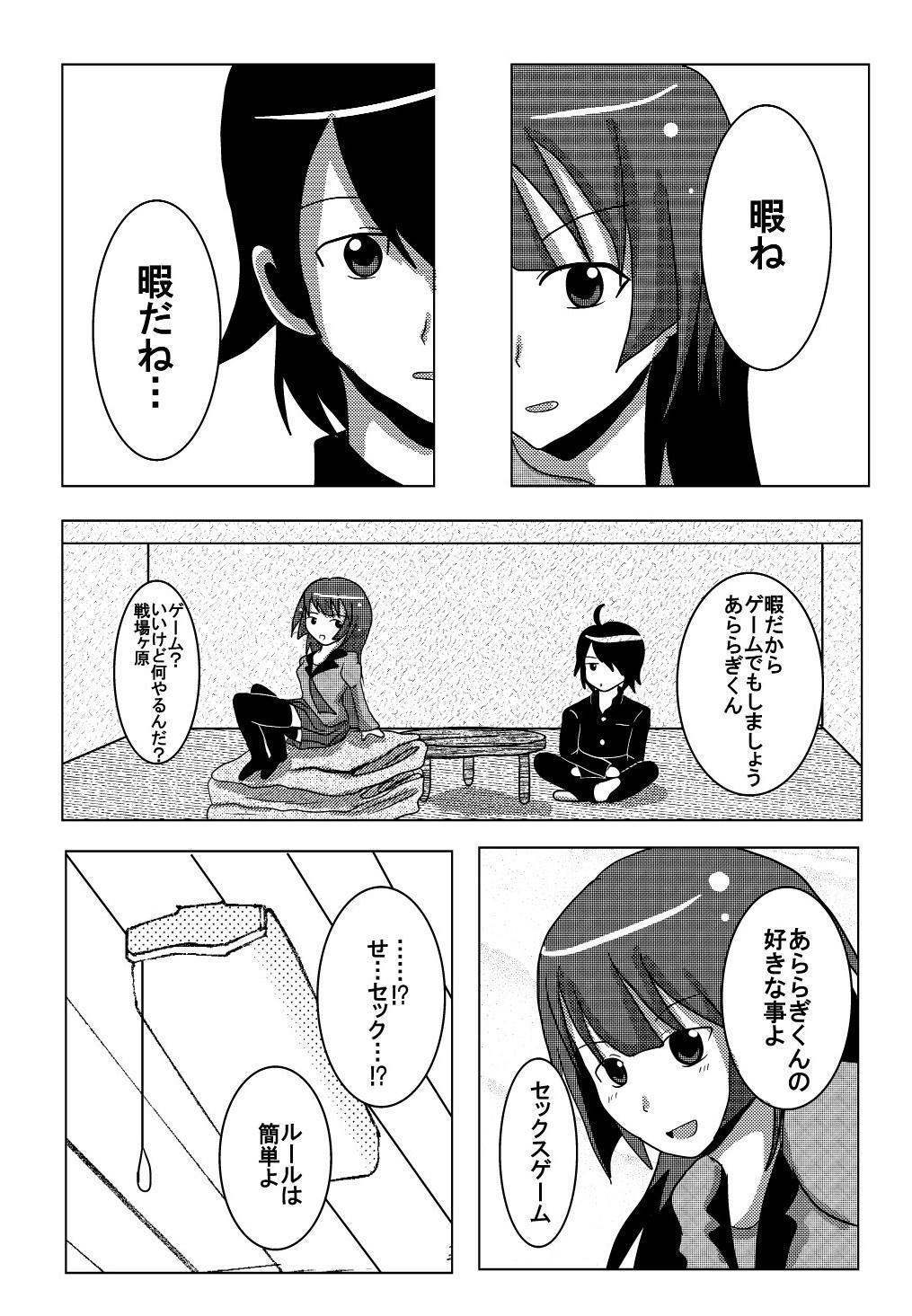 Hitagi Game 3