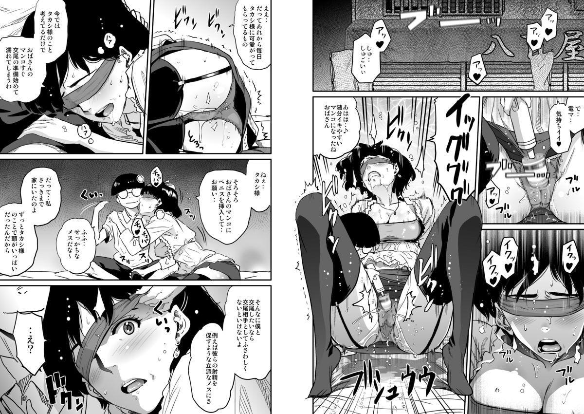 Hahaoya Shikkaku - Watashi to Musuko no Mesu Buta Netorare Fukushuugeki 91