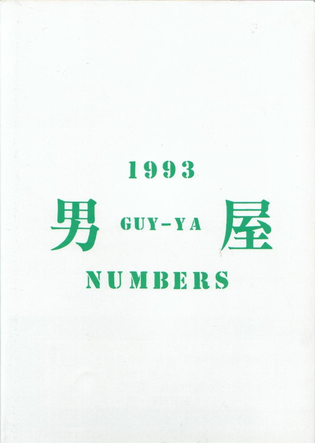 GUY-YA 60