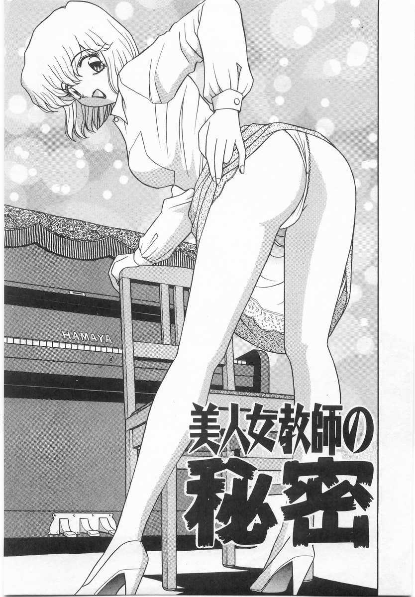 Imouto no Yuuwaku | Seductress Sister 113