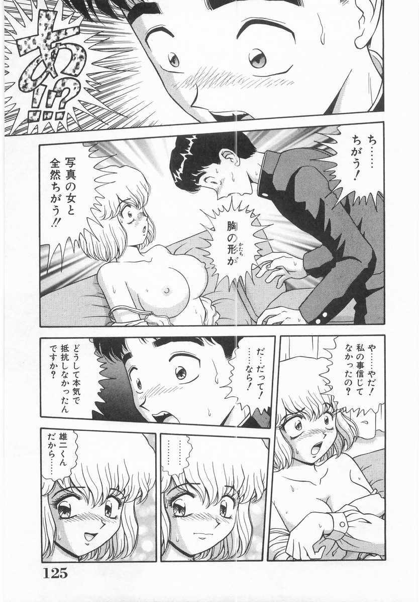 Imouto no Yuuwaku | Seductress Sister 123