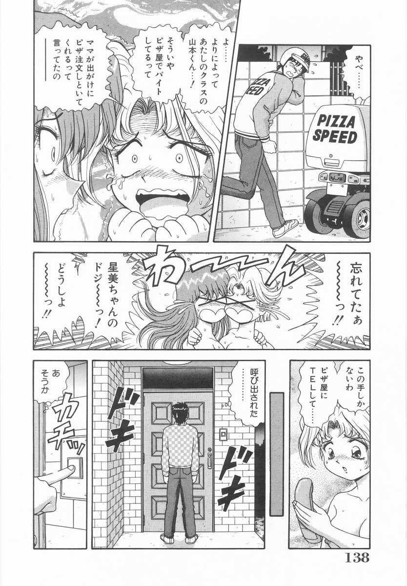 Imouto no Yuuwaku | Seductress Sister 136