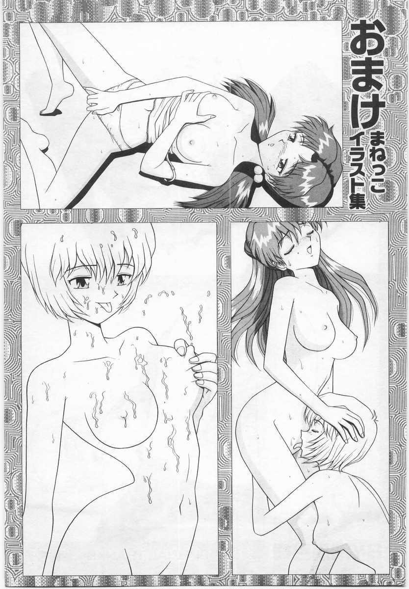 Imouto no Yuuwaku | Seductress Sister 167