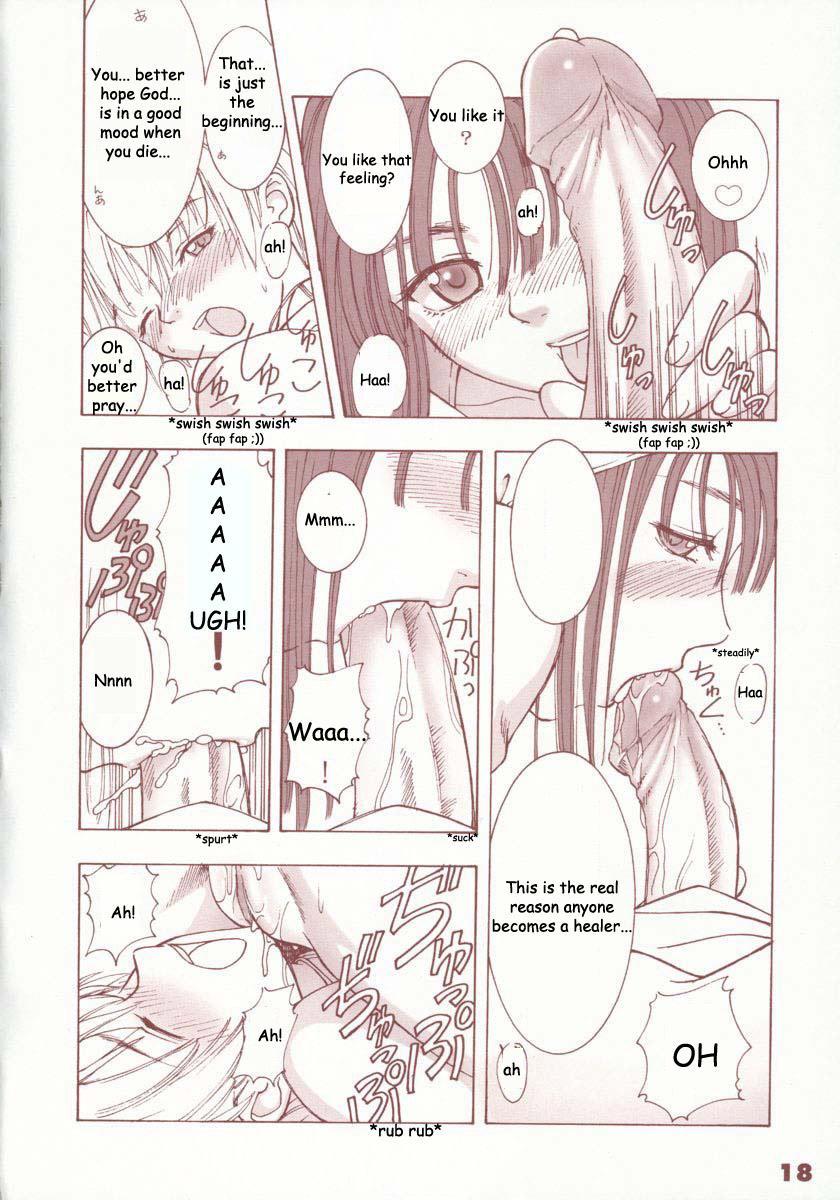 Kaburimon Vol. 1 16