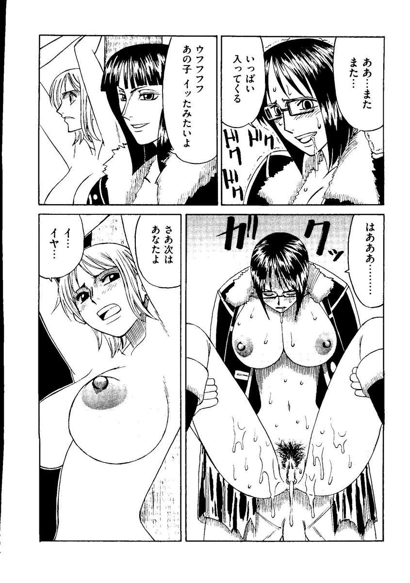 Kurokami in Hime 112