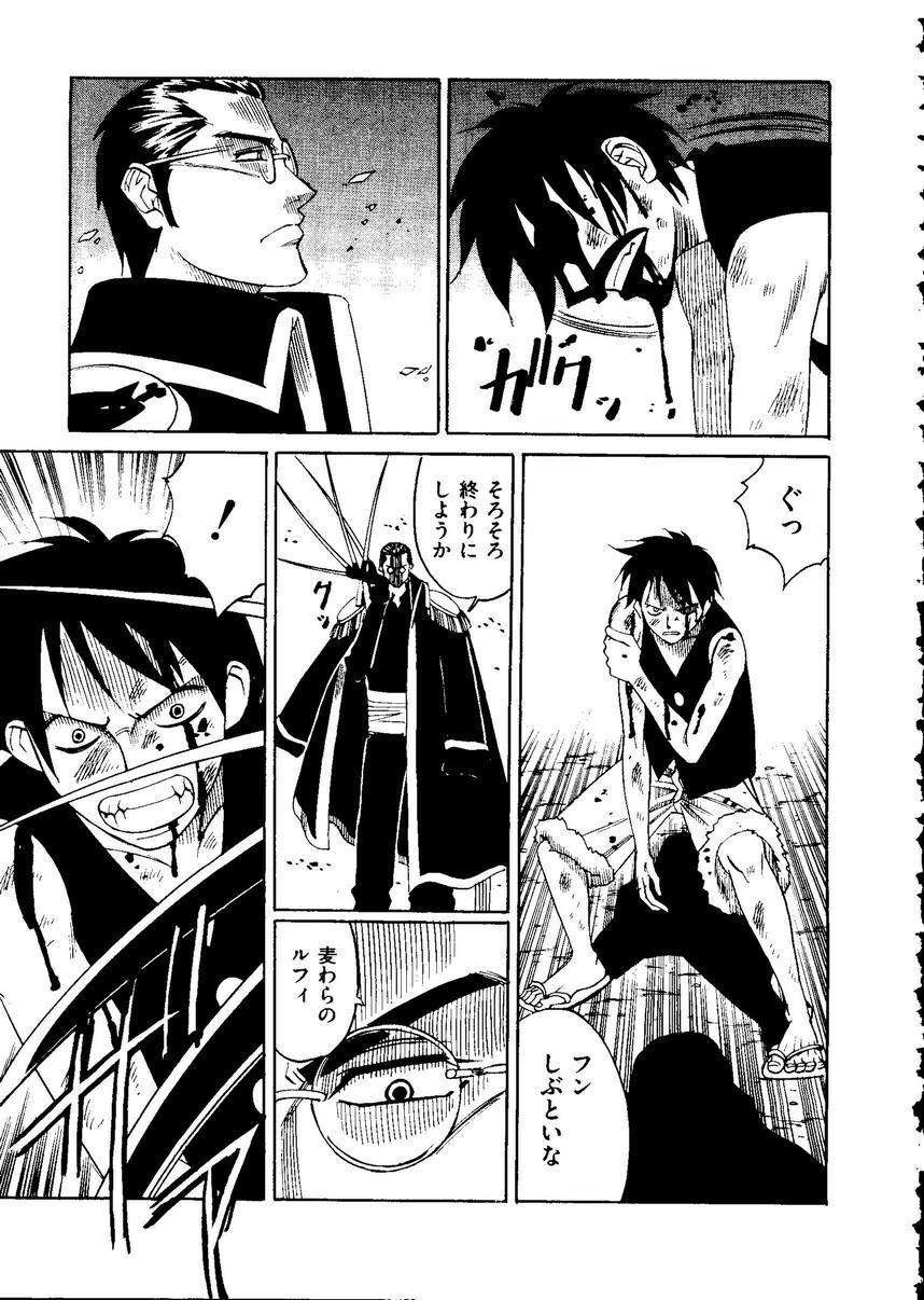 Kurokami in Hime 113
