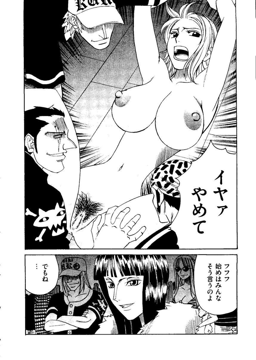 Kurokami in Hime 114