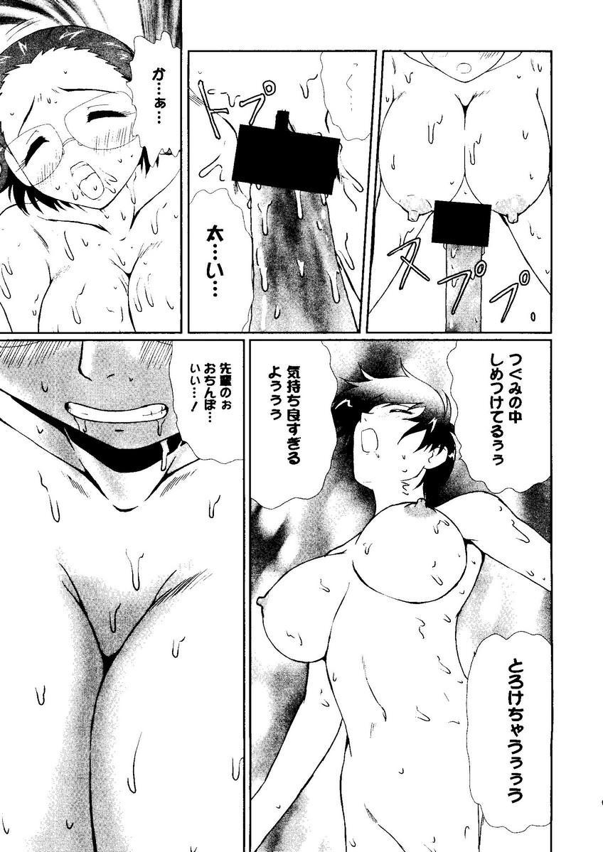 Kurokami in Hime 13
