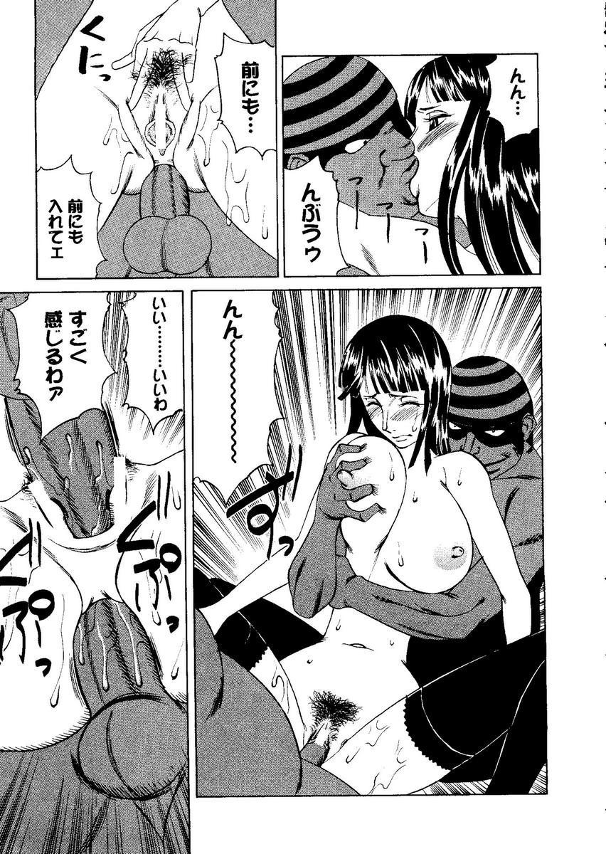 Kurokami in Hime 141