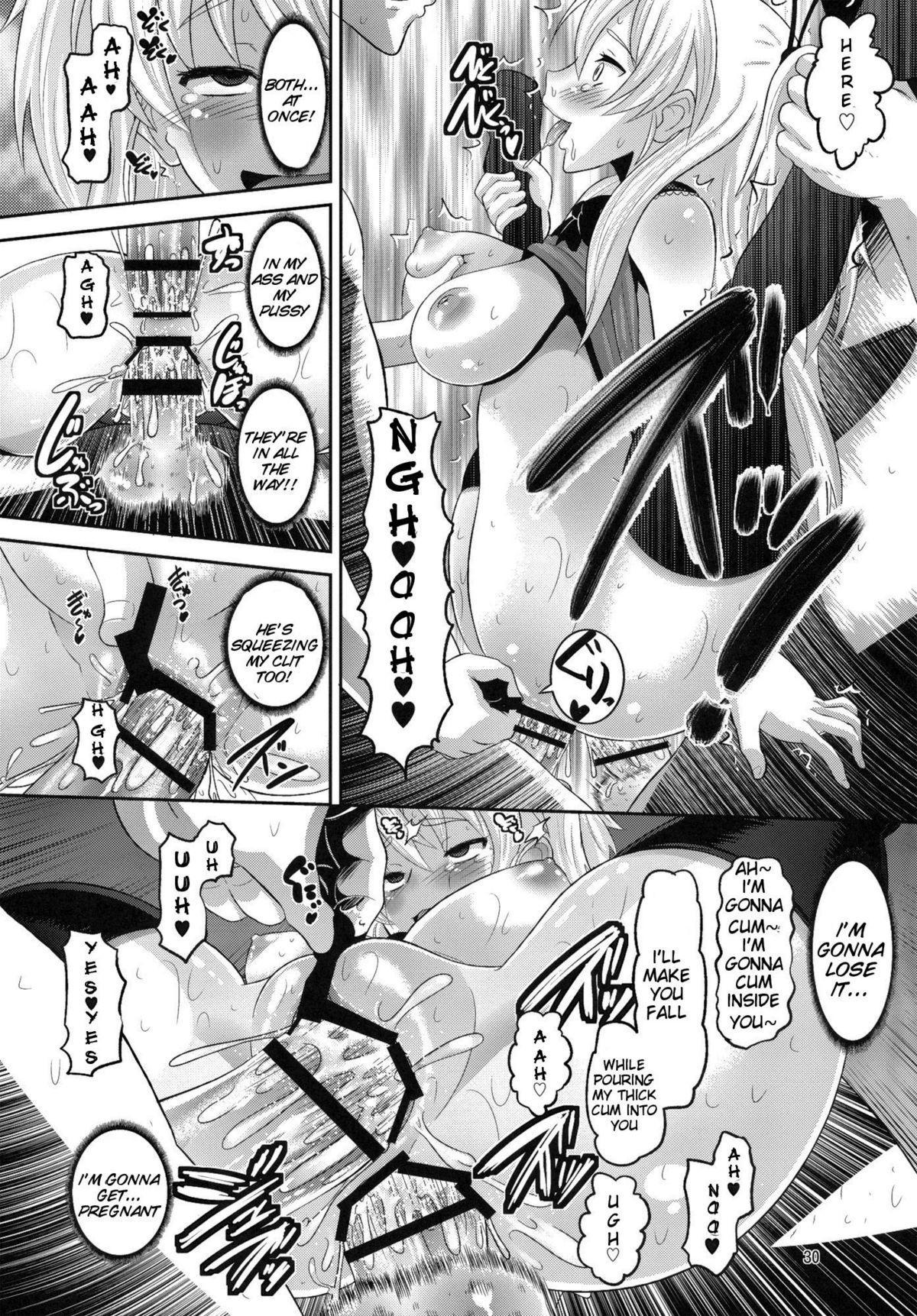 Hibiki Otoshi   Fallen Hibiki 28