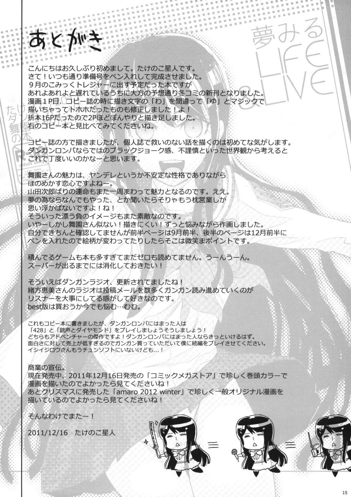 Yume Miru Life & Live 14