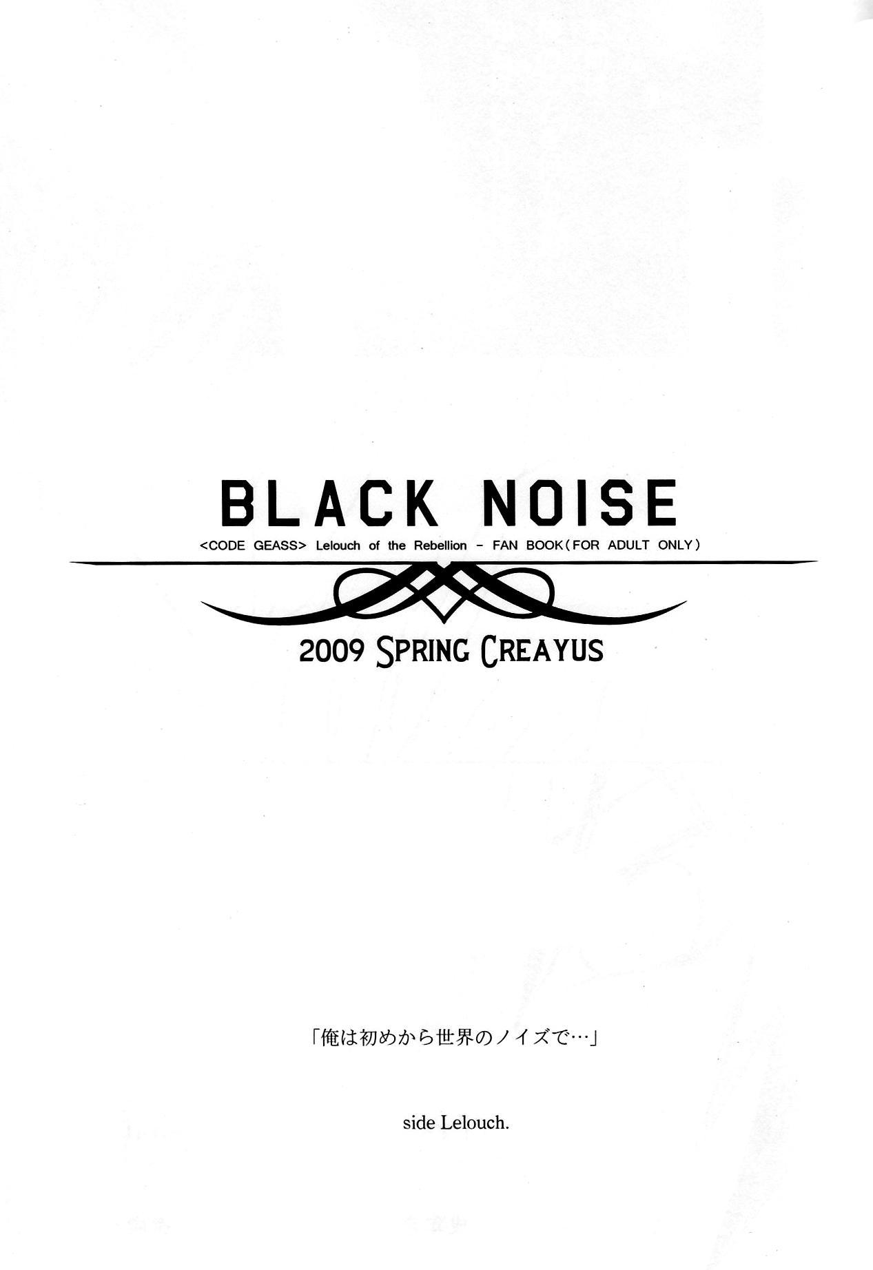 BLACKNOISE 1