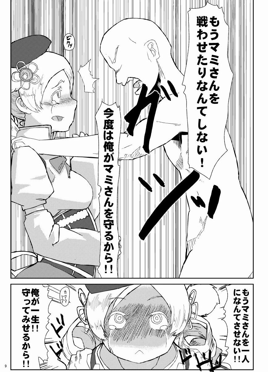 Mami-san to Mamimami Suru Hon 9