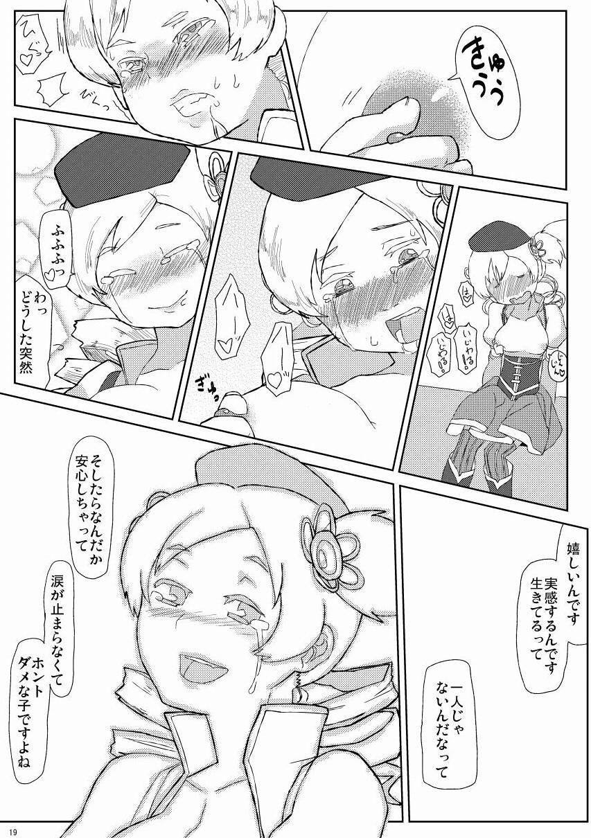 Mami-san to Mamimami Suru Hon 19