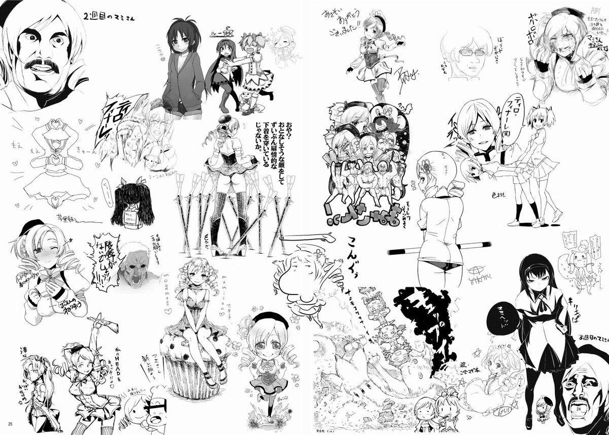 Mami-san to Mamimami Suru Hon 24