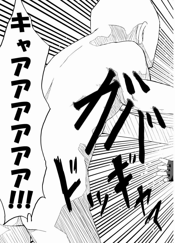 Mami-san to Mamimami Suru Hon 5