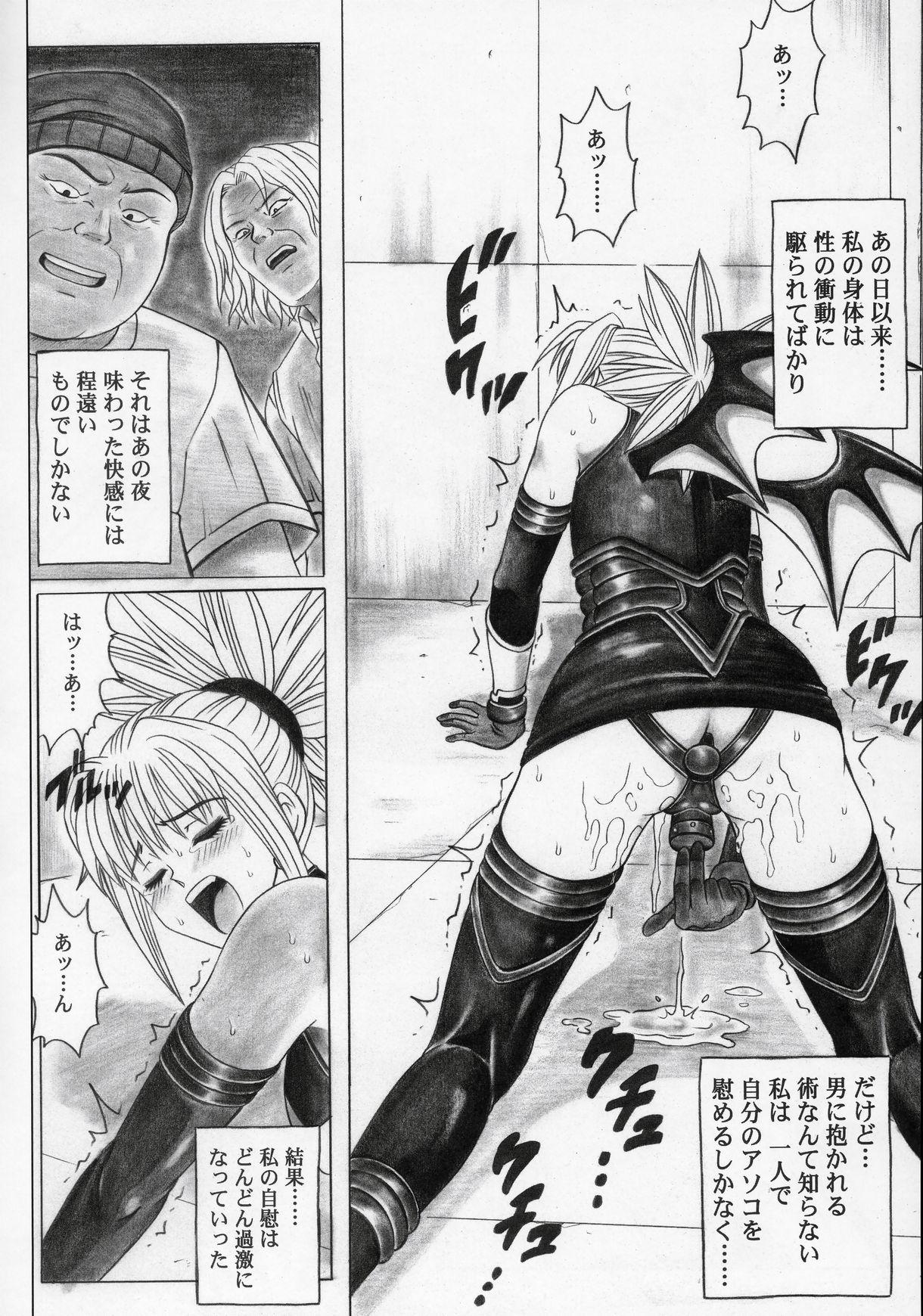 Rogue Spear 5 36