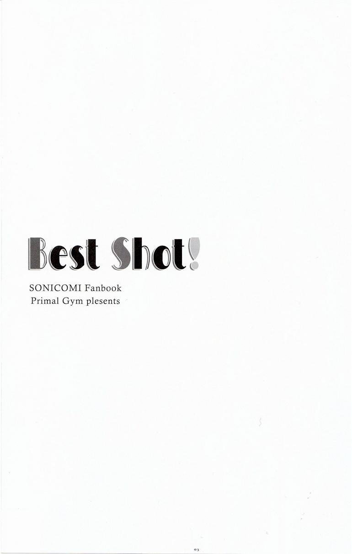 Best Shot! 3