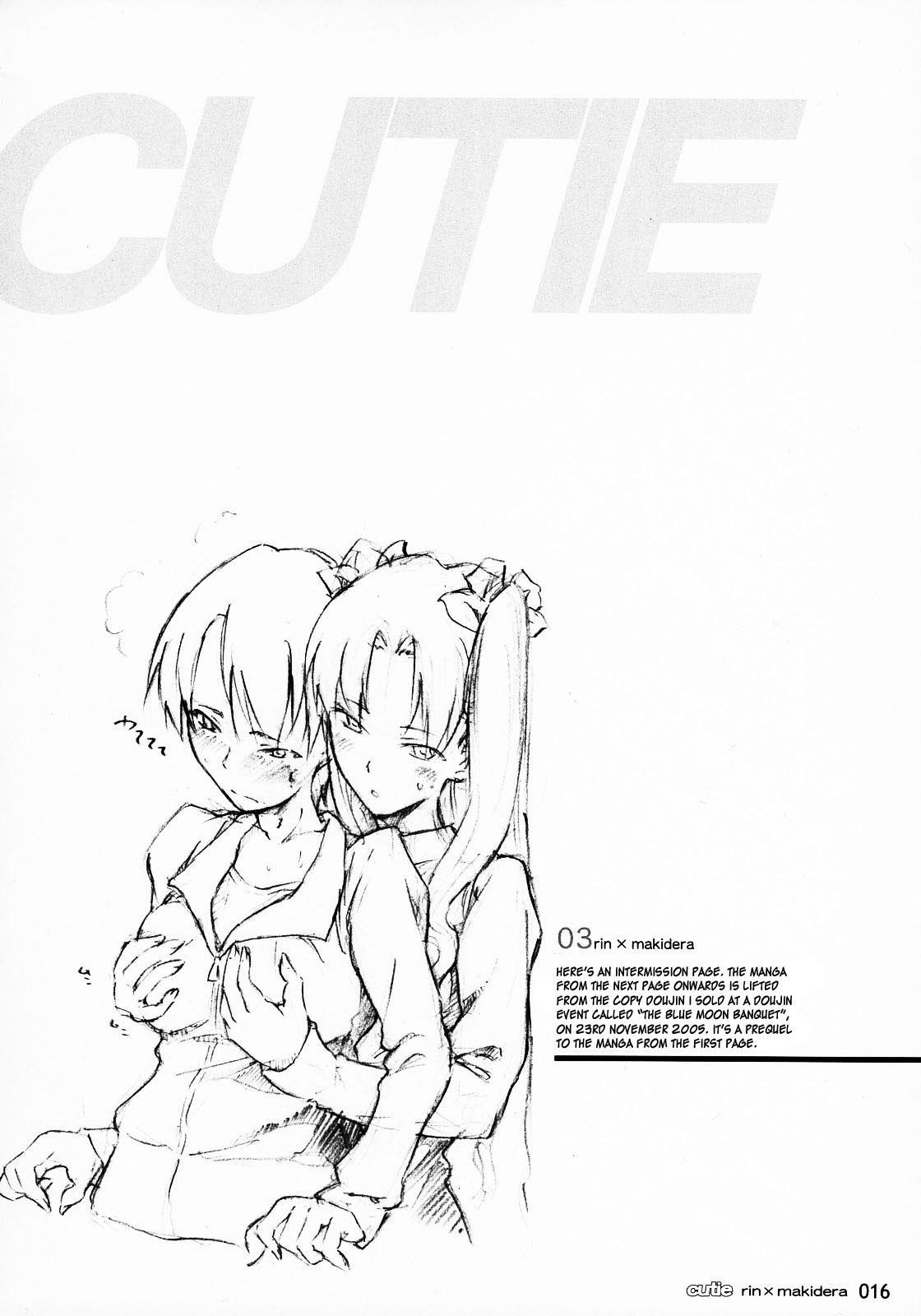 CUTIE 14