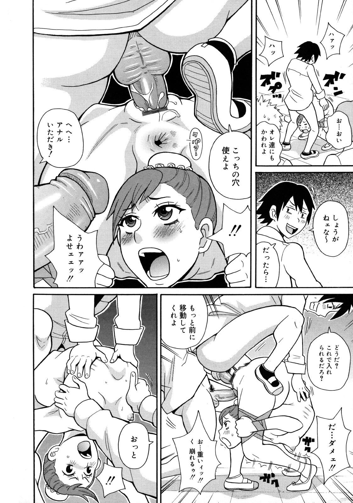 Monzetsu Kei! 120