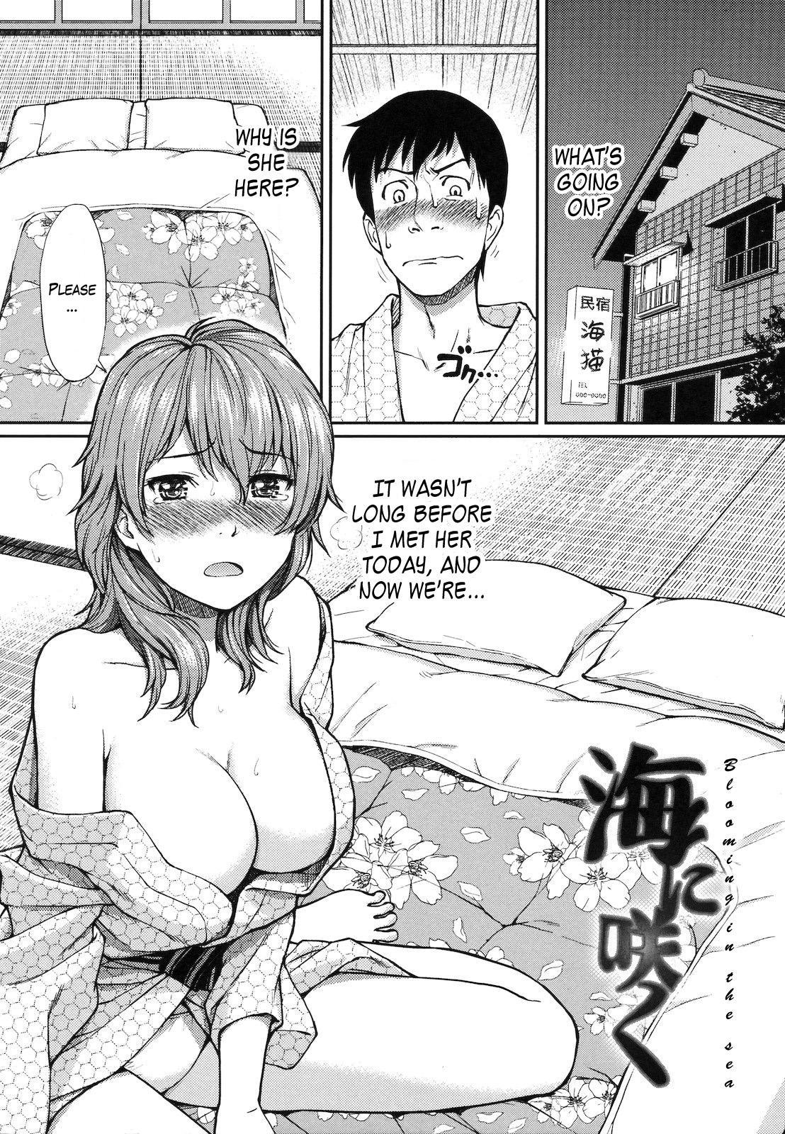 Hajirai Break 192