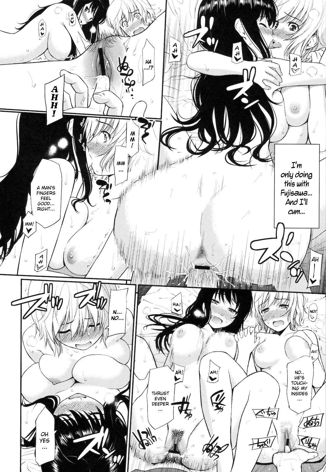 Hajirai Break 45
