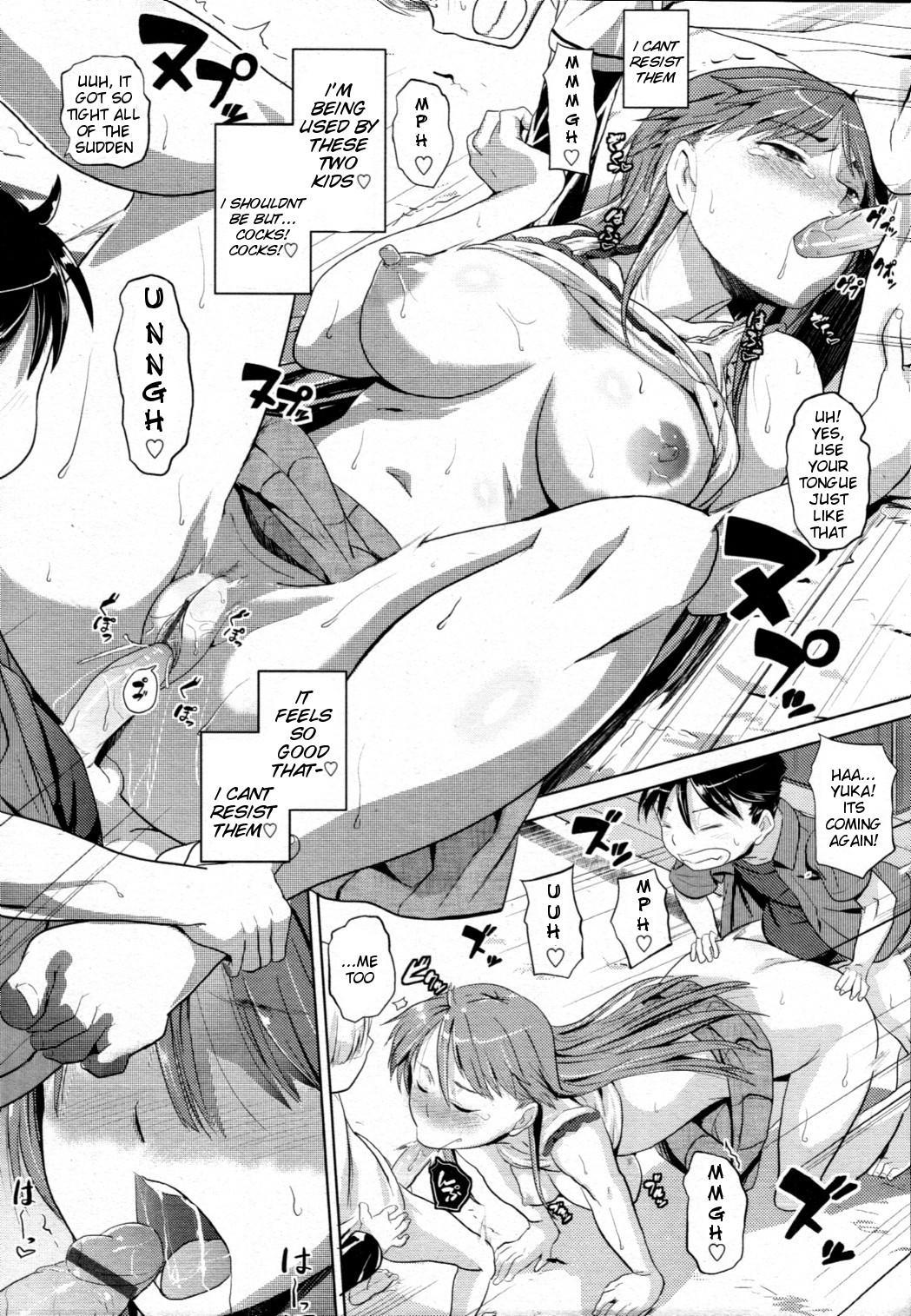 Shigekiteki na Kyuujitsu   A Thrilling Day Off 21
